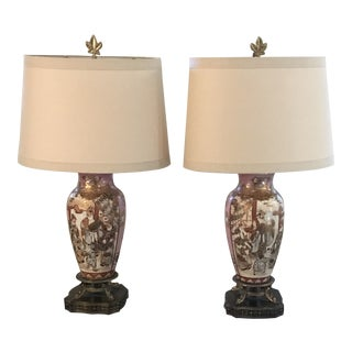 Vintage Japanese Lamps - a Pair For Sale