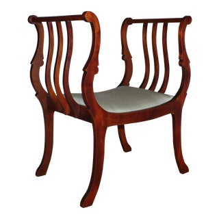 Vintage Mahogany French Regency Style Curule Bench Vanity Chair For Sale