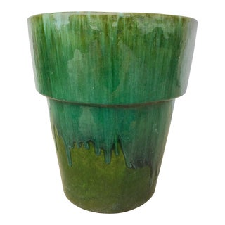 Vintage Mid Century Large Glazed Cache Pot Planter For Sale