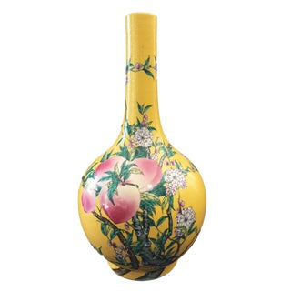 "Famille Jaune Porcelain Vase W/ Needle Work 15"" H For Sale"