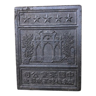 Vintage Chinese Black Tea Brick For Sale