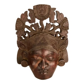 Rosewood Balinese Carved Mask For Sale
