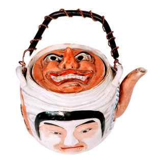19th Century Antique Banko Five Face Mask Teapot For Sale