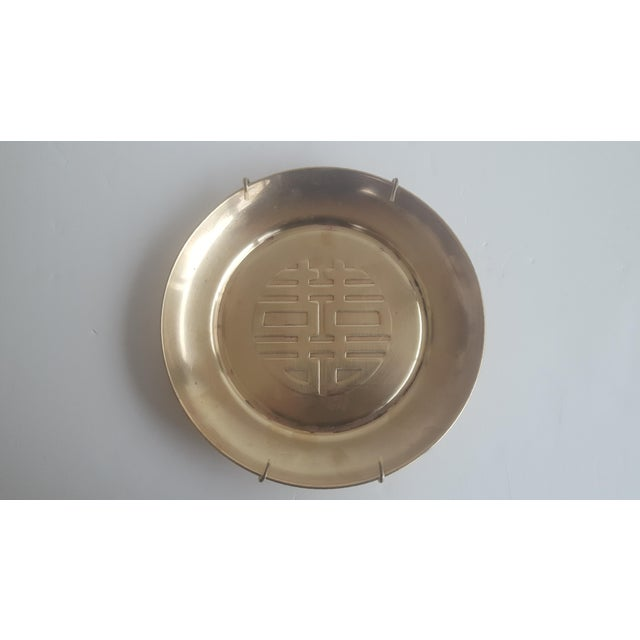 Vintage Brass Chinoiserie Double Happiness Decorative Plate with Hanger - Image 9 of 10