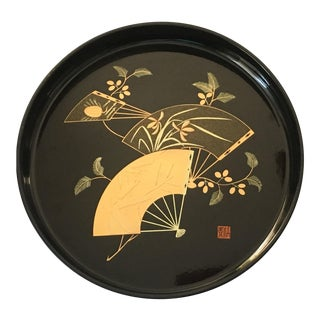 1960s Vintage Japanese Black Lacquer Tray For Sale