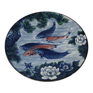 1980s Large Japanese Koi Plate For Sale