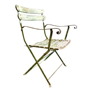 19th Century French Folding Garden Chair For Sale