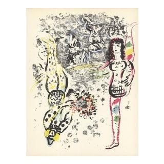 1963 Marc Chagall 'Acrobatics' Modernism Multicolor France Lithograph For Sale