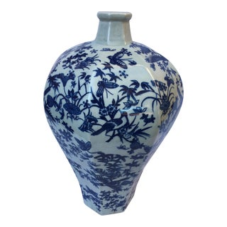 Blue & White Chinoiserie Vase For Sale