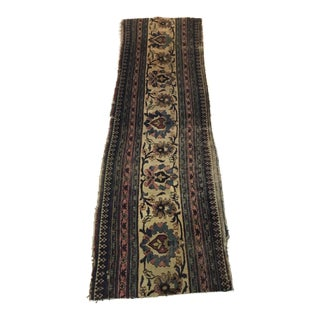 Antique 19th C. Persian Rug Fragment - 2′2″ × 6′10″