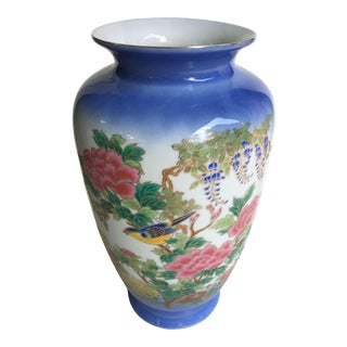 Chinoiserie Style Floral Vase For Sale