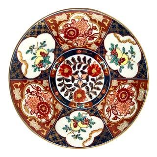 Vintage Hand-Painted Large Imari Round Platter