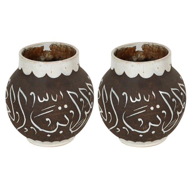 Brown Moroccan Ceramic Vases With Arabic Calligraphy - a Pair For Sale - Image 8 of 8