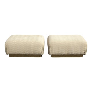 Pair of Mid Century Modern Off White Ottomans Benches W a Gold Trim Platform For Sale