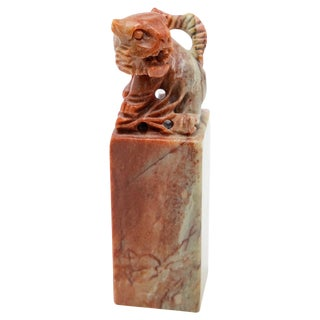 Chinese Soapstone Guardian Lion Chop Seal For Sale