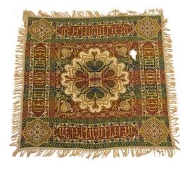 Image of Royal Blue Textile Art