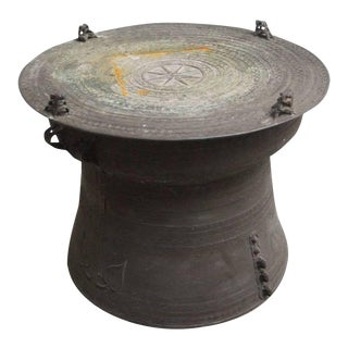Southeast Asian Patinated Bronze Rain Drum Table For Sale