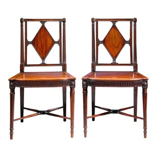 George III Mahogany Hall Chairs - A Pair For Sale