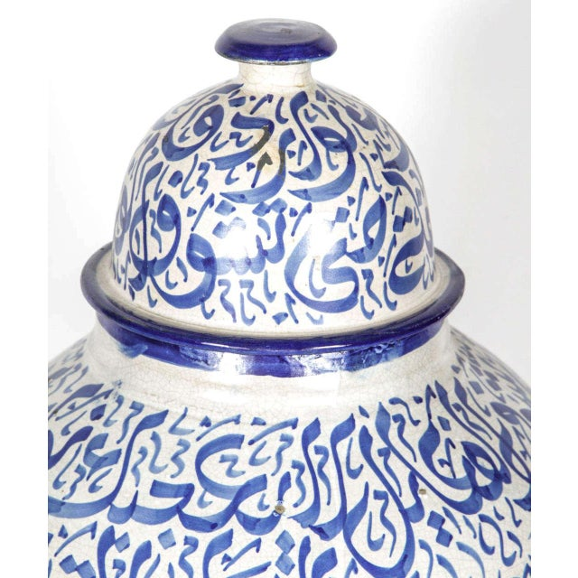 Moroccan Calligraphic Style Blue Urn 3 feet High. Hispano Moresque large ceramic with Arabic calligraphy writing in the...