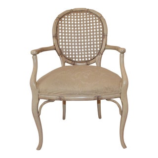 Asian Wood and Cane Accent Chair For Sale
