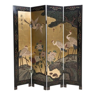 Chinese Gold Leaf Four Panel Coromandel Screen Room Divider For Sale
