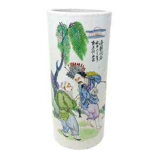 Antique Chinoiserie Porcelain Cylinder Style Round Vase For Sale