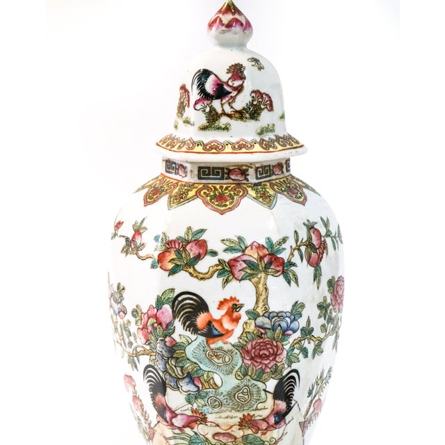 Canton Porcelain Jars, circa 1950 - A Pair For Sale In Dallas - Image 6 of 8