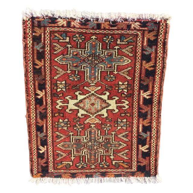 "Vintage Karajeh Persian Rug - 1'11"" X 2'5"" - Image 1 of 9"