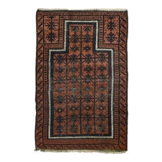 "Antique Turkman Baluch Rug - 2'10"" x 4'7"""
