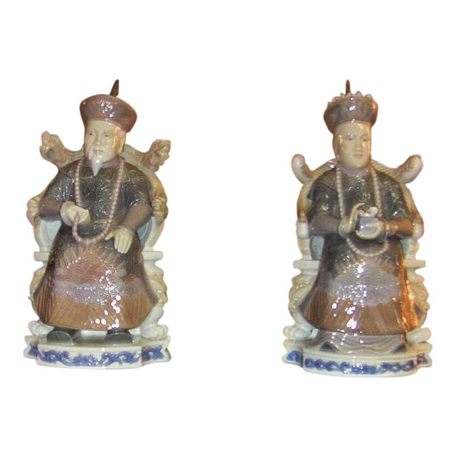 Lladro Retired Figurines of Chinese Nobleman and Noblewoman - Very Rare - Image 1 of 12