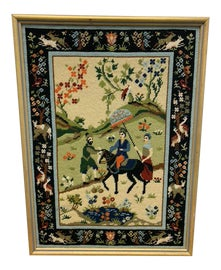 Image of Persian Textile Art
