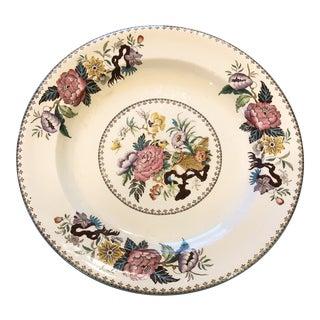 Wedgwood Serving Platter For Sale