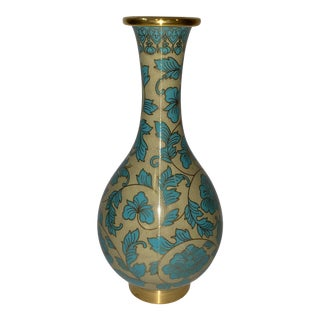 Vintage Pale Yellow With Turquoise and Gold Floral Motif Vase For Sale