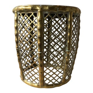 1960s Brass Faux Bamboo Garden Seat For Sale