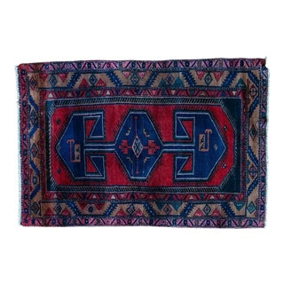 1950s Vintage Mid-Century Persian Nomadic Rug-4′5″ × 6′7″ For Sale
