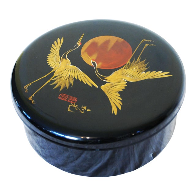 Japanese Black Lacquered Box - Image 1 of 6