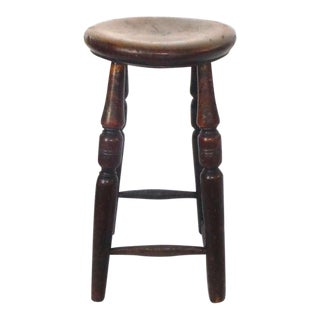 Early 19th c. English Walnut Pub Stool For Sale