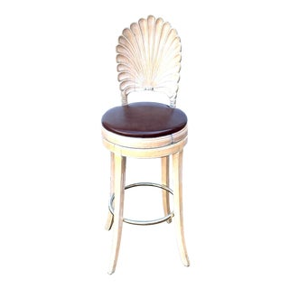 1980's Grotto Style Shellback Barstool For Sale