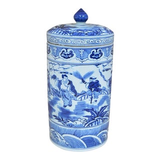 Sarreid Ltd. Transitional Blue & White Ceramic Jar