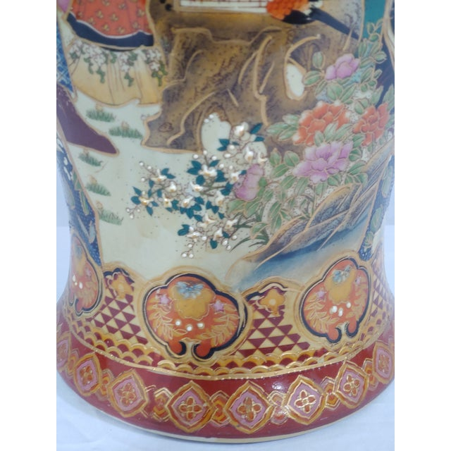 Mid 20th Century Chinese Floor Vase For Sale - Image 4 of 6