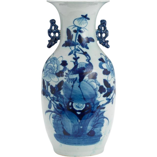 "Blue & White 16"" Chinese Porcelain Vase - Image 1 of 6"