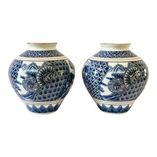 Vintage Chinoiserie Royal Blue Landscape Motif Ceramic Vases – a Pair For Sale