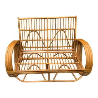 1950s Boho Chic Paul Frankl Pretzel 4 Band Love Seat For Sale