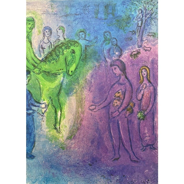 """1977 """"Arrival of Dionysophanes, Daphnis & Chloe"""" Limited Edition, Marc Chagall For Sale"""