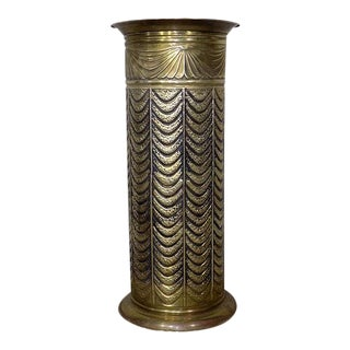 English Brass Drape Pattern Umbrella or Cane Stand For Sale