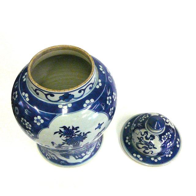 Porcelain Blue & White Temple Jar Flower Vase - Image 5 of 5