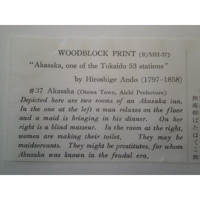 Japanese Wood Block Print by Hiroshige Ando - Image 8 of 11