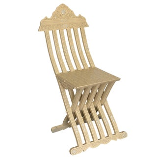Moroccan Style Hand Carved With Touch of Mother of Pearl Inlay Folding Chair For Sale