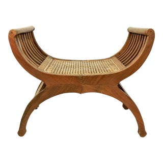 Late 20th Century Vintage Teak Wood & Wicker Seat Anglo Indian Traditional Style Bench Stool For Sale