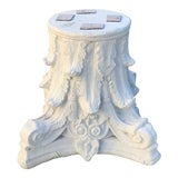 Image of 1980s Vintage Architectural Corinthian Carved Stone Capital Table Base For Sale